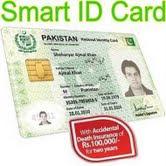 Οι Πακιστανοί θα τσιπάρουν τους πολίτες τους.Παίρνουν ηλεκτρονική ταυτότητα