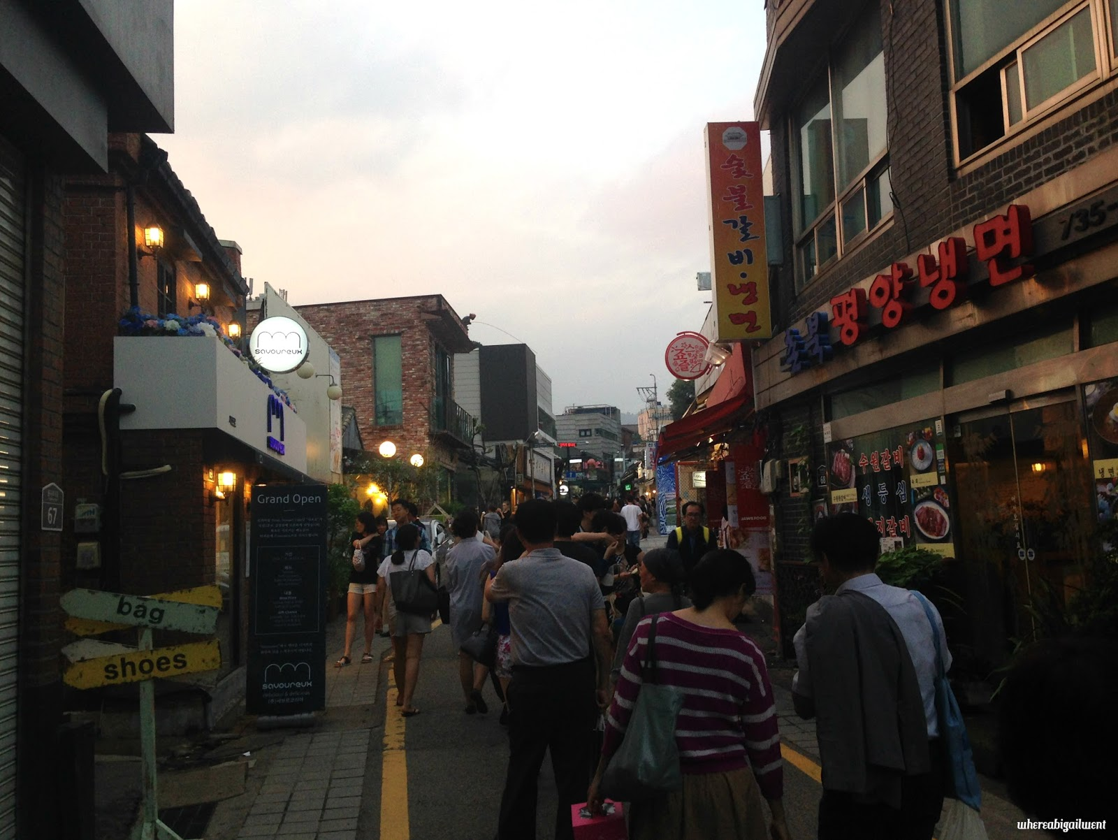 Walking down Samcheong-ro