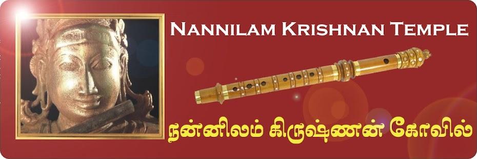 Nannilam Krishnan Temple