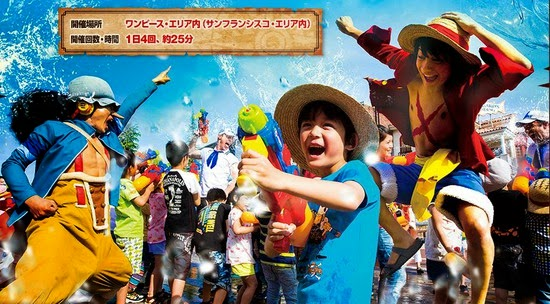 L'area del Parco degli Universal Studios Japan dedicata a One Piece