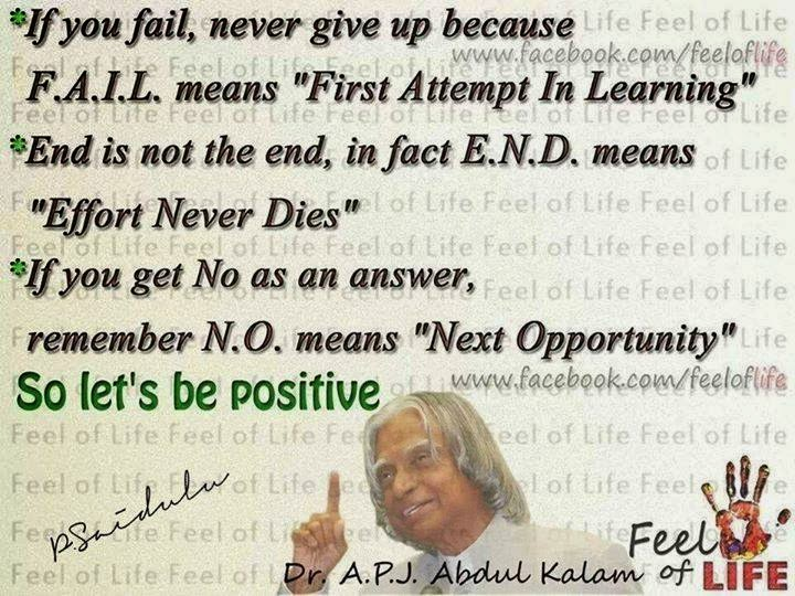 my ideal dr a p j abdul kalam How i am inspired by dr a p j abdul kalam lads organised a programme on august 6, 2015 to pay homage to dr a p j abdul kalam the inspiring quotes of dr kalam were collected and displayed here.
