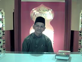 Al-kuliyyah