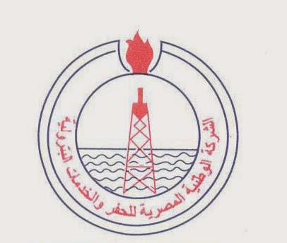 وظائف داسكو الشركه الوطنيه المصريه للحفر والخدمات البترولية 2014