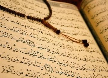 Cara Mengajari Anak Membaca Al-Qur'an