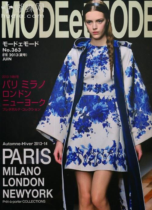 Mode et Mode (モード・エ・モード) June 2013
