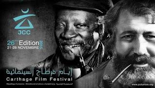 26th Carthage Film Festival: Six Algerian films vying for Golden Tanit