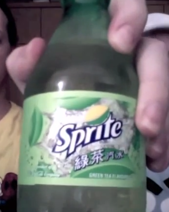 Coca Cola Company Green Tea Sprite