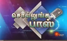 Sollunga Boss actor bosskey today spl 01-12-2015 Sun tv Suriya Vanakkam Special 1st December 2015 at srivideo