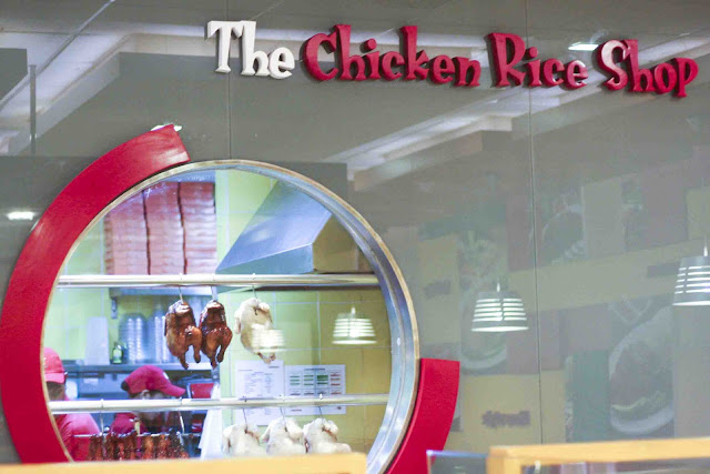 The Chicken Rice Shop at Harbour Square