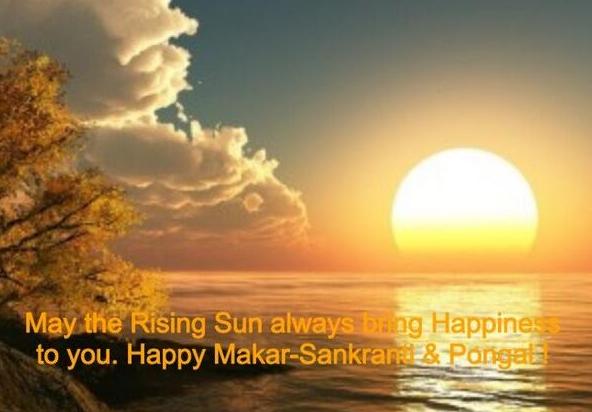 Happy Mahaparv Makar Sankranti