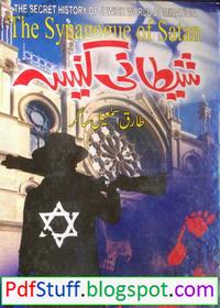 Shaitani Kaneesa Pdf Urdu Book