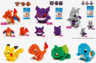 One Of These Toys Was The New Nanoblock X Pokemon Series That Featured Many Starter And Popular Pokemons Apparently This Line