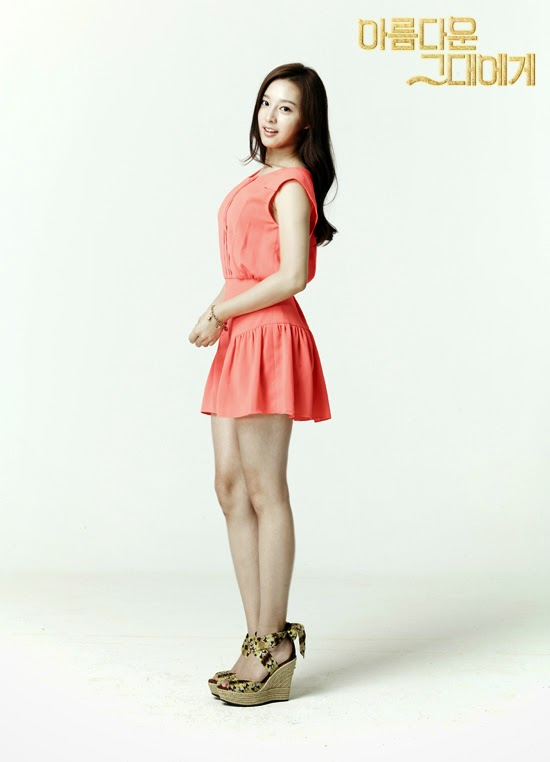 Kim ji won sebagai Seol ha na