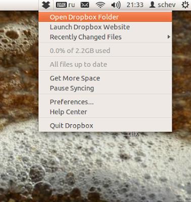 dropbox unity tray