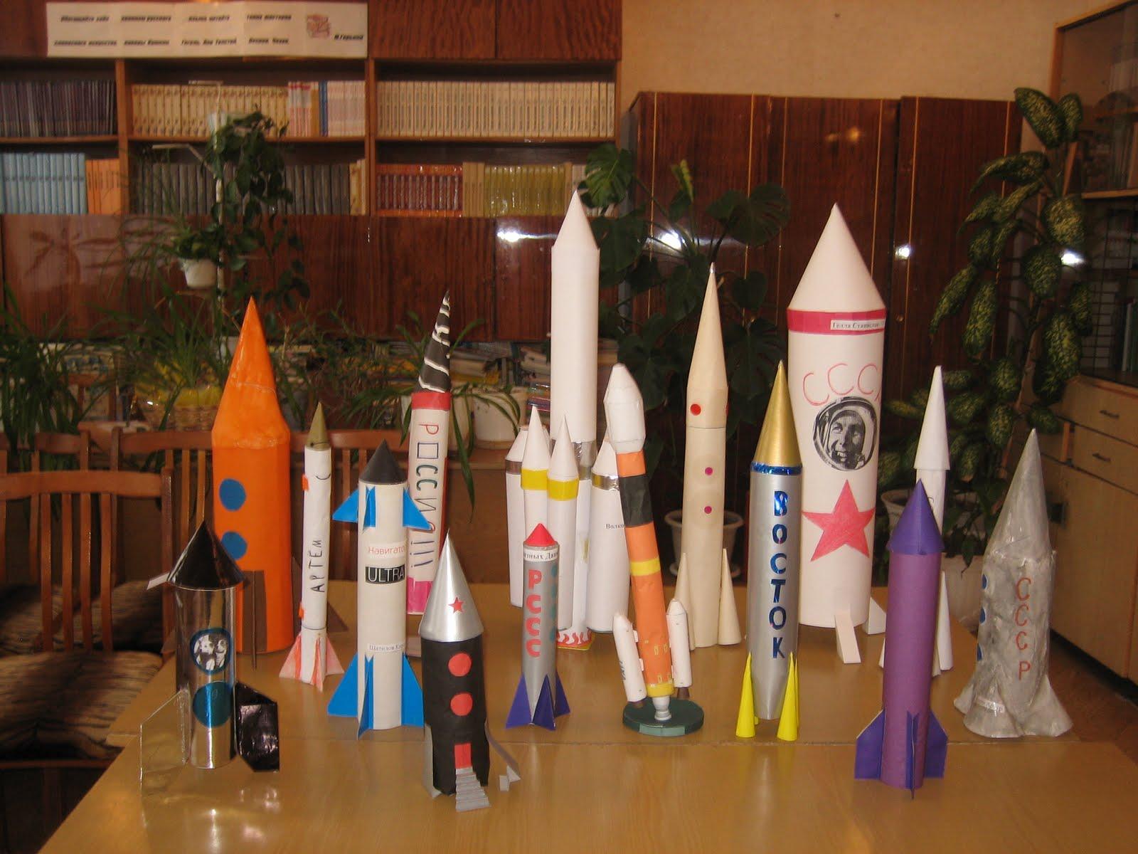 Аппликация ко Дню космонавтики. Старшая группа 46