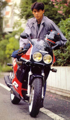 Kotaro Minami and His Trusty Bike