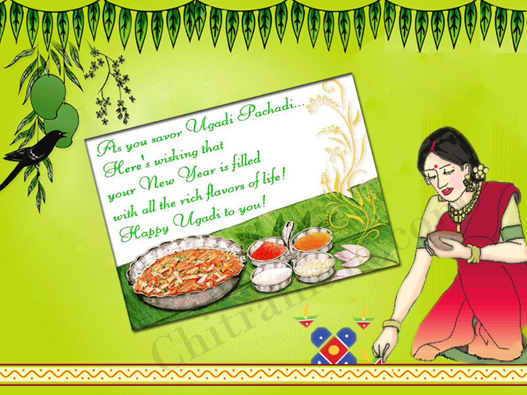 Telugu New Year Ugadi Greetings Download Every Thing Freely