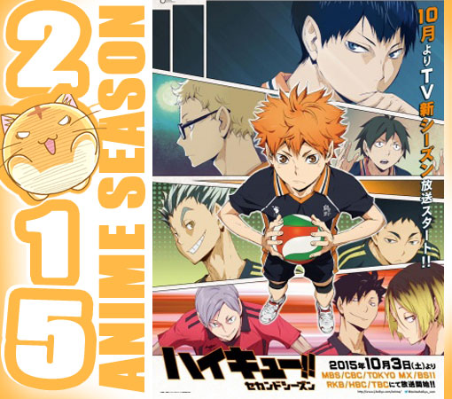 Haikyuu!! (Season 2) Wallpaper Screenshot Preview Cover
