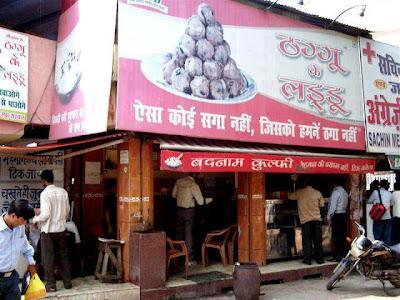 Thaggu Ke Laddu, Funny Name of an Indian Sweet Shop