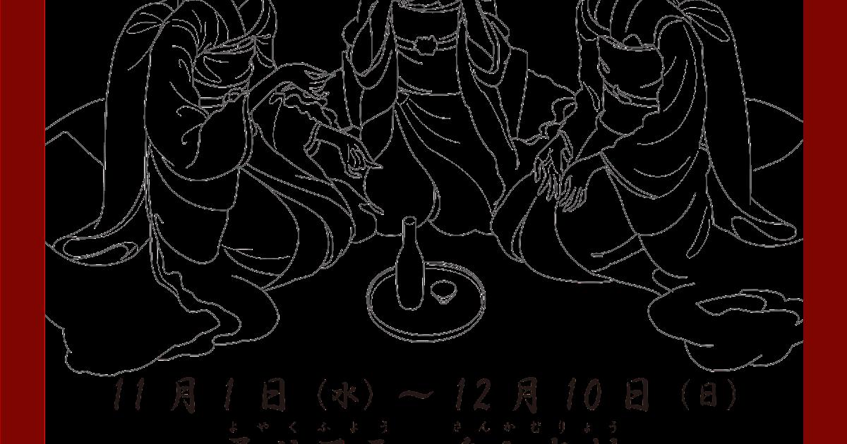 岡本神草の画像 p1_20