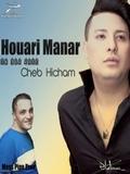 Houari Manar Duo Cheb Hicham-Jibouh Jibouh 2015