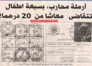 http://www.almoharib.com/2012/04/blog-post_23.html