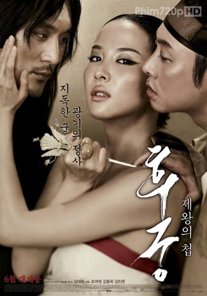 The Concubine 2012 poster