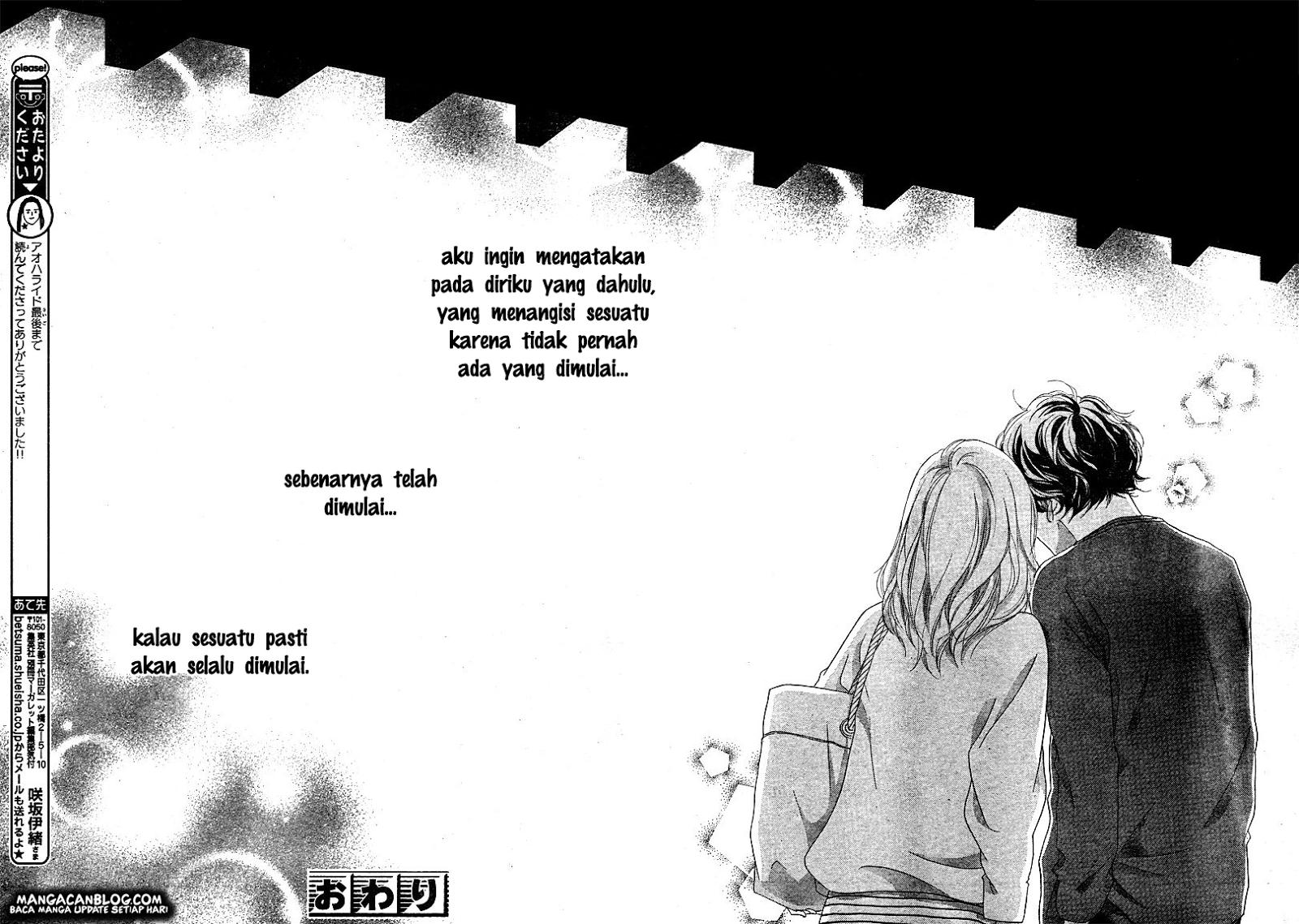 Ao Haru Ride Chapter 49-42