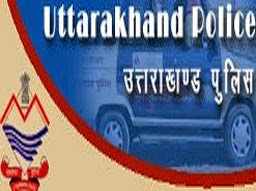 Uttarakhand Police Recruitment 2014-2015