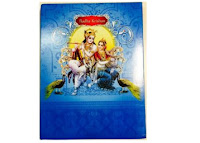 Buy Radha Krishna Diary at Rs.99 : Buytoearn