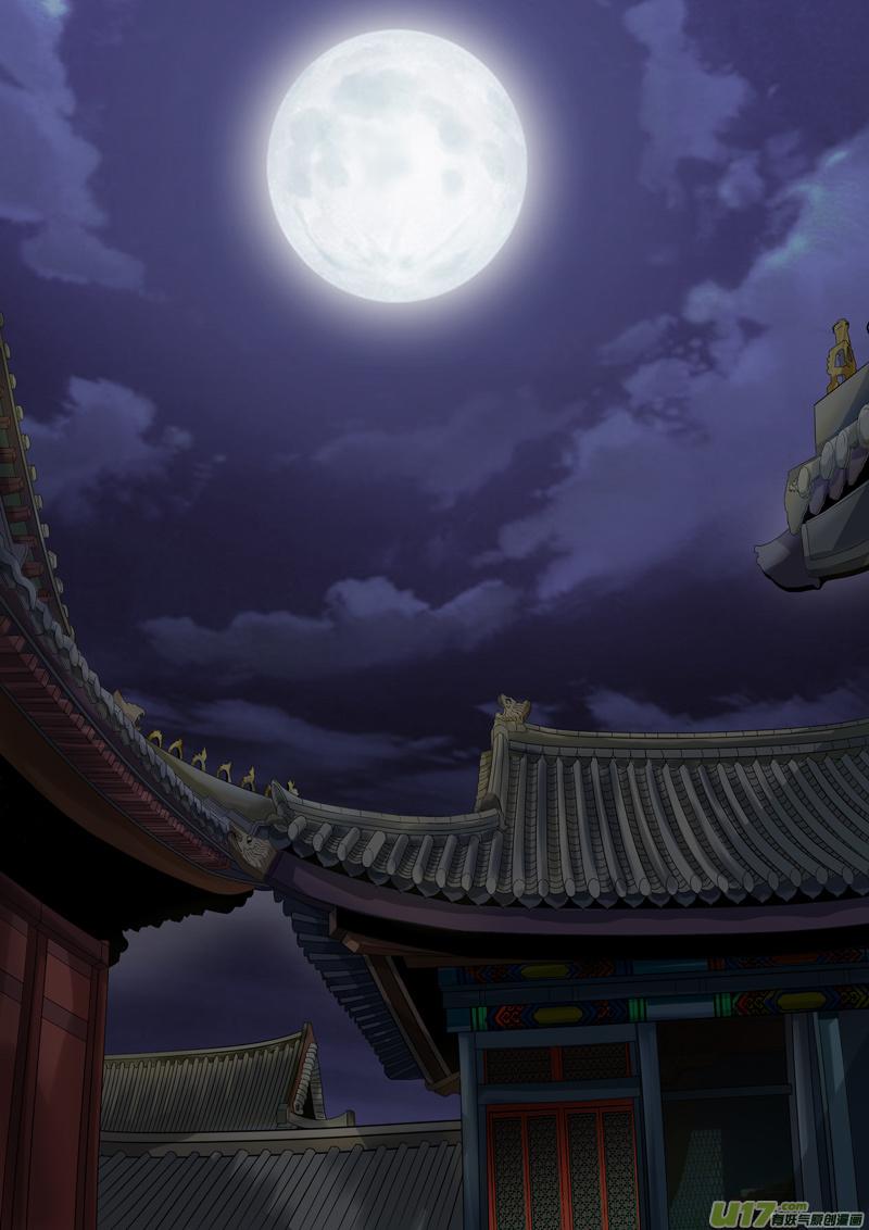 Tam Thiên Nhứ Chap 27 - Next Chap 28