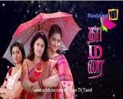 Thamarai 09-08-2016 – Sun TV Serial 09th August 2016 Episode 533 Thamarai online