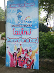 GAMBAR DI ICE DOME HATYAI DLL.
