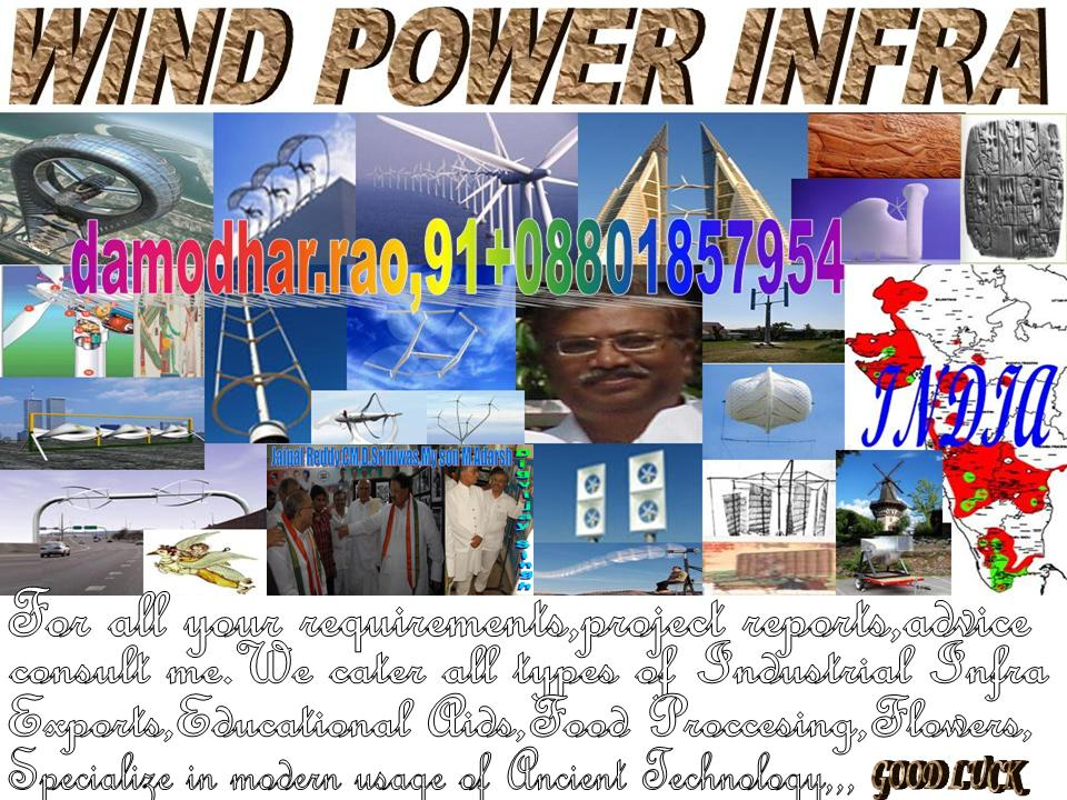 WIND POWER INFRASTUCTURE