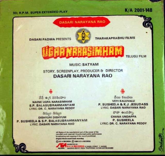 Ugra Narasimham  Telugu Mp3 Songs Free  Download  1986