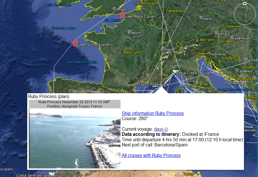 Track Cruise Ships GOOGLE EARTH ONLINE Ship Cruises - Webcams on cruise ships