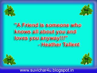 A friend is someone who knows all about you and loves you anyway.