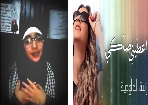 فتاة مغربية تغني