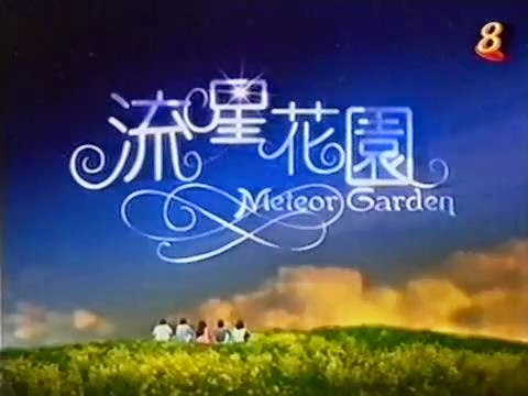 Meteor garden 2 full movie tagalog version sokoltotal Gardening tv shows online