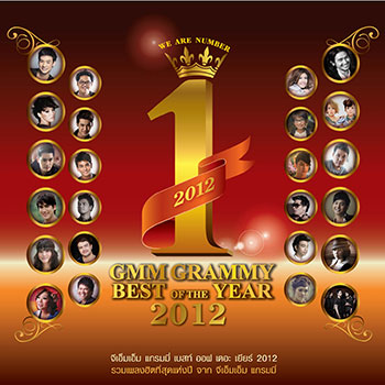 โหลด [KR] GMM Grammy Best of The Year 2012