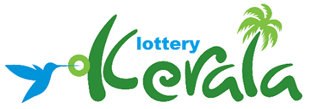 Kerala Lottery Result : NIRMAL (NR-57) 16-02-2018 FRIDAY