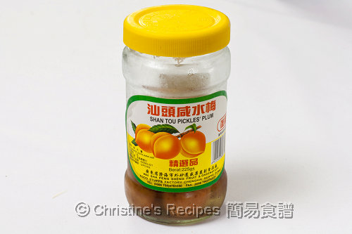 Pickled Plums 酸梅
