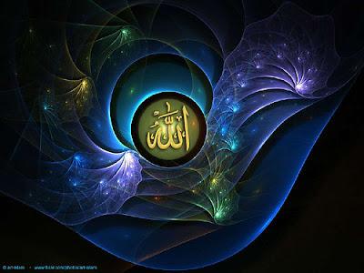 2076113775 4f4ae49d68 - HD Islamic Wallpapers