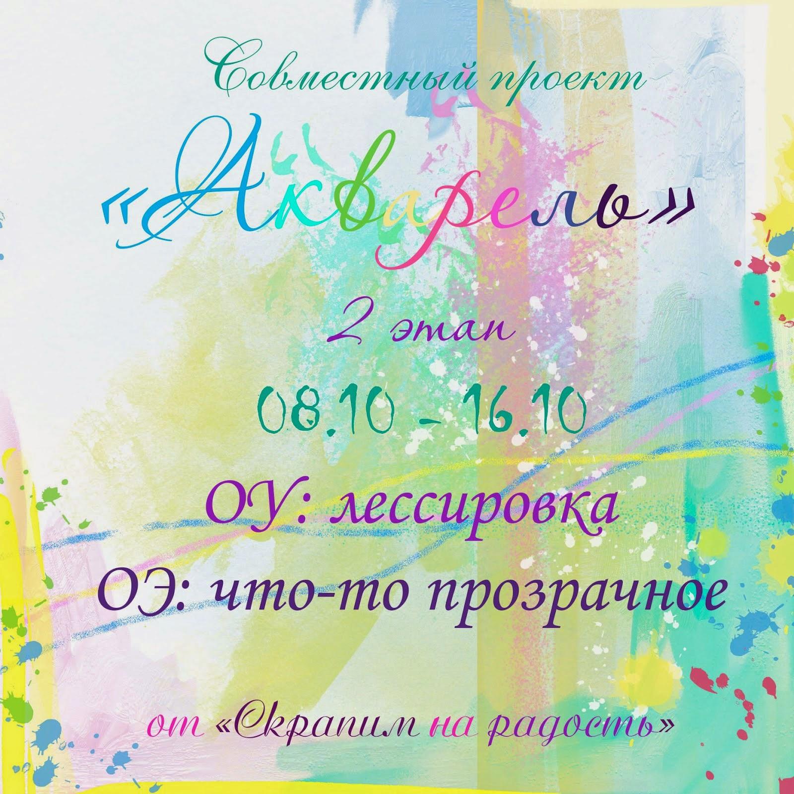http://scrapim-na-radost.blogspot.de/2014/10/2.html?m=1