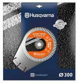 Алмазные диски Husqvarna для резки бетона, железобетона, кирпича и асфальта