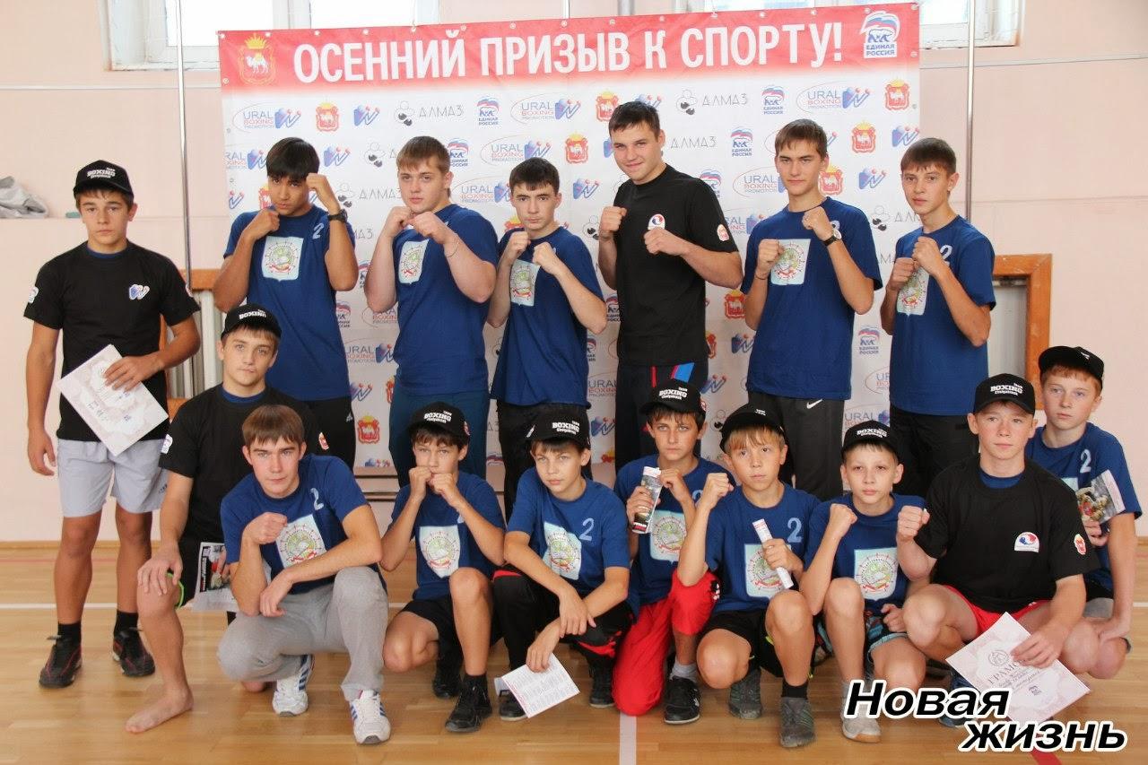 Самый молодой мастер спорта международного класса