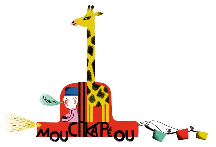 Mouchkapéou