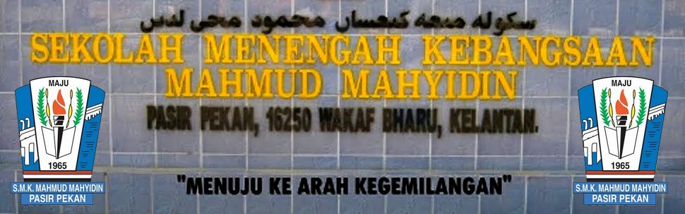 SMK MAHMUD MAHYIDIN (Sekolah Bestari Luar Bandar)