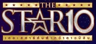Thestar 10 มาแล้ว ติดตามข่าวสารได้ที่นี่