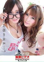 ANX-069 催眠ビデオ Girl'sBarSTAFFモアとルナ